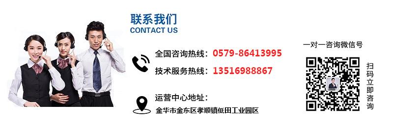TPE工厂电话