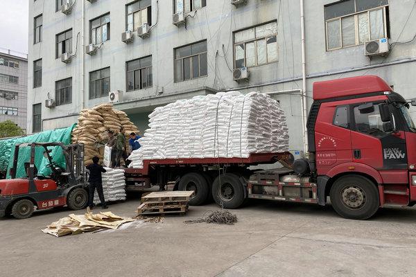 TPE热塑弹性体生产厂家