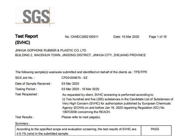 热塑性弹性体TPE\TPR材料没有环保检测报告