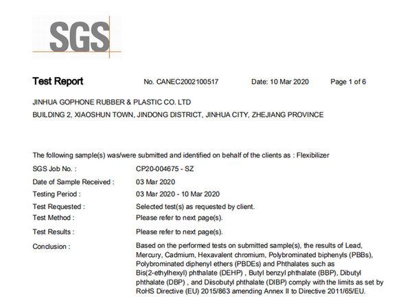 热塑性弹性体TPE材料环保检测报告