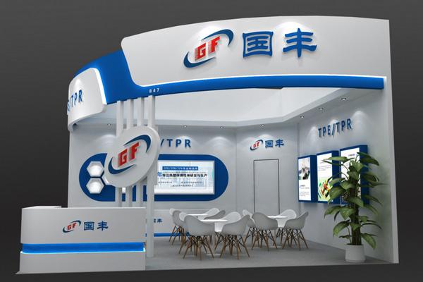TPR材料厂家国丰橡塑
