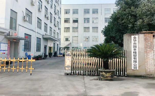tpe工厂