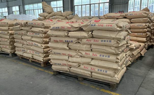 TPE原料生产厂家