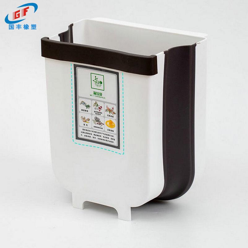 折叠垃圾桶TPE材料