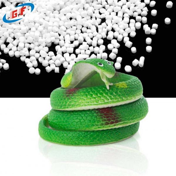 TPR玩具料 环保 可喷漆