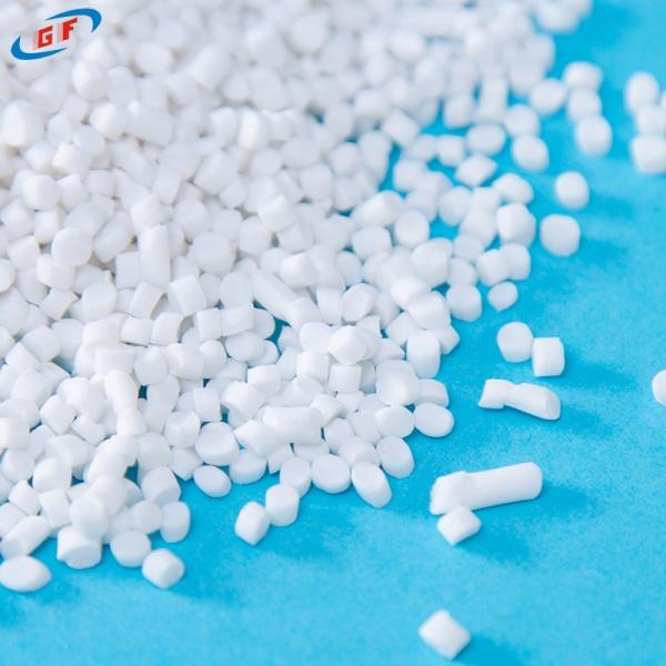 白色TPE\TPR材料