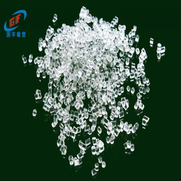 TPR透明材料
