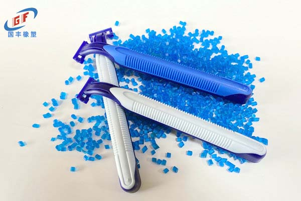 tpr原料颗粒应用在剃须刀手柄包胶