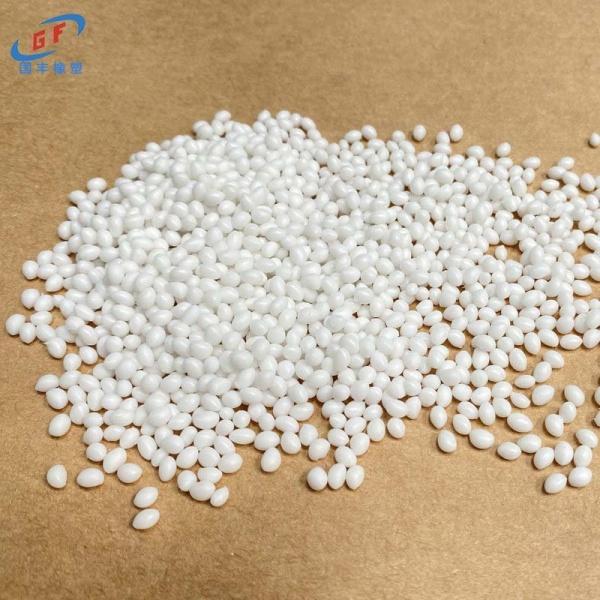 TPE塑料原料