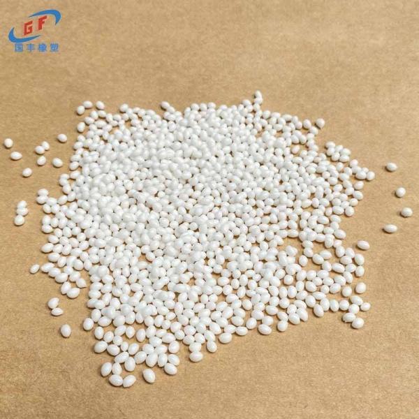 高弹性TPE原料