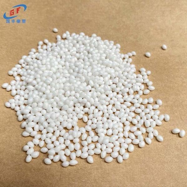 TPR弹性塑料
