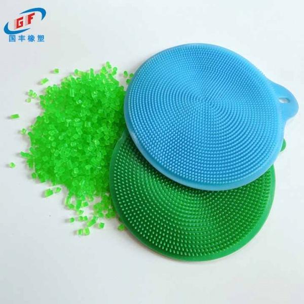 TPE洗碗刷材料