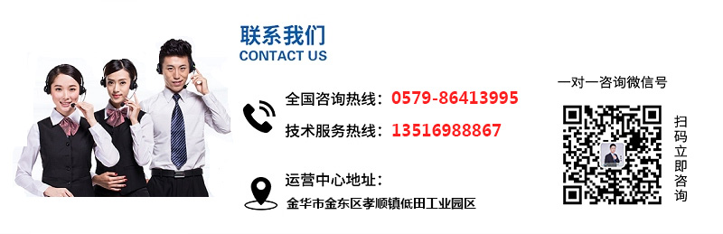 隐形增高鞋垫专用TPE材料厂家电话