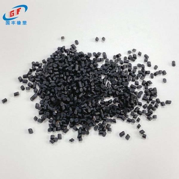 黑色TPR原料