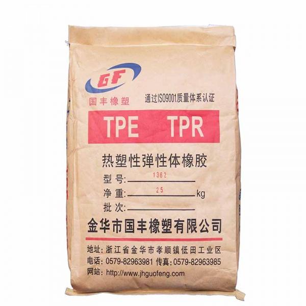 TPR原材料
