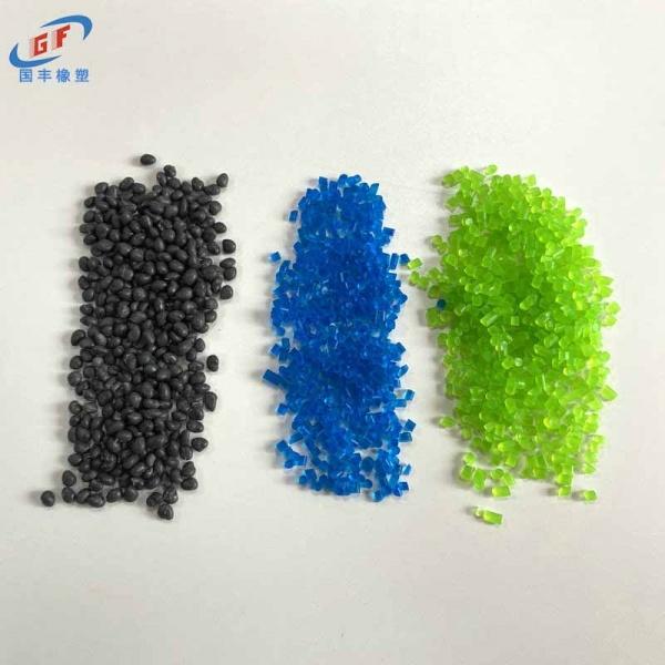 TPE注塑胶料