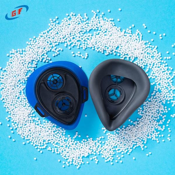 防毒面罩专用TPE材料